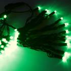 Морозостойкая нить 120 зеленых светодиодов