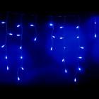 Сосульки светодиодные OIC100LSE-B-T-I4