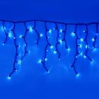 """Морозостойкая гирлянда """"Бахрома"""" 100 светодиодов (синий/мерцание белым)"""