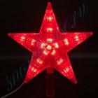 Декоративный светильник Звезда ST31-R